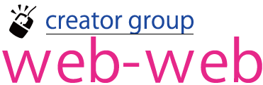 web-web株式会社